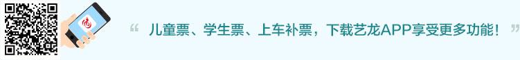app_banner